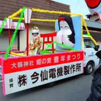 Privates on parade: A float decorated with a vagina-faced creation passes by at the Himenomiya Honen Matsuri in Inuyama, Aichi Prefecture. | FLORIAN SEIDEL / ABANDONED KANSAI