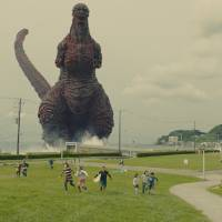 Release the beast: One of the world's most famous monsters returns in 'Shin Godzilla.' It has been a while since audiences last saw a Japanese Godzilla on screen, and secrecy around the film has piqued the curiosity of many fans. | © 2016 TOHO Co., LTD.