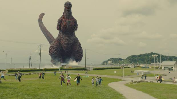 Our favorite monster returns to terrorize Japan in 'Shin Godzilla'