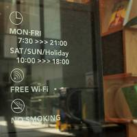 Get connected: Shinagawa Season Terrace in Tokyo offers customers a free wireless internet connection. | MICHAEL PENN