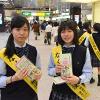 High school students Fumie Endo  (left) and Rio Onuki participate in an anti-groping campaign at Omiya Station in June. | SATOKO KAWASAKI