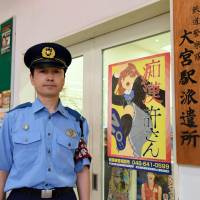 Riichi Oto, deputy leader of the Saitama Railway Police, poses for a photo in June. | SATOKO KAWASAKI