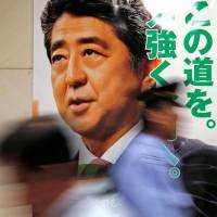 How rights and liberties may be downsized under the LDP