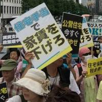 Home security: Demonstrators in Shinjuku on June 12 demand taxes be spent on housing security and more public housing. | CALL FOR HOUSING DEMOCRACY