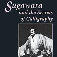 'Sugawara and the Secrets of Calligraphy': Access the back stages of bunraku