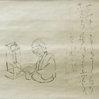 Self-portrait of Ryokan Taigu with calligraphy (ink on paper, 27.5cm x 42.5 cm) | PUBLIC DOMAIN