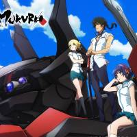 An image from 'Kuromukuro,' Progressive Animation Works' latest anime, which began streaming on Netflix worldwide on July 4. | KUROMUKURO PRODUCTION COMMITTEE