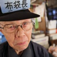 As old as one feels:  