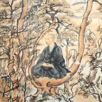 A painting depicting priest Myoe meditating in a tree. | ALON ADIKA
