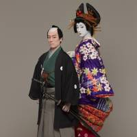 The Kabukiza's special August season of short plays looks set to be a scorcher