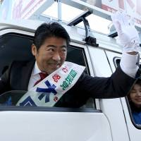 Complex funding rules keep electioneering in Japan risky and expensive