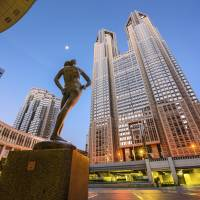 Olympian effort: The Tokyo Metropolitan Government has contracted English school giant ECC to teach hundreds of its employees English at the municipal offices in Shinjuku. The training appears to be geared toward 2020, when legions of foreign visitors will descend on Tokyo for the Summer Olympics. | SEAN PAVONE