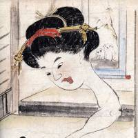 'Inou's Record of Unearthly Spirits' (unsigned, 1859-60). | PRIVATE COLLECTION (IN TRUST, MIYOSHI CITY BOARD OF EDUCATION)