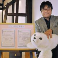 Exception that proves the rule: Although the family registration system is off-limits to foreign nationals, seal-like robot Paro (seen above with inventor Takanori Shibata) was granted a 'special' koseki by the city of Nanto, Toyama Prefecture, in 2010. | KYODO