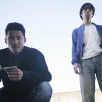 'Ken and Kazu': The yakuza isn't all guns and glamour