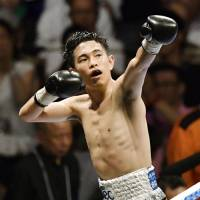Ioka knocks out Lara to defend title
