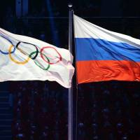 Russia expects final decision on Olympic ban Sunday