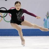 Sochi scandal could see Kim end up with gold