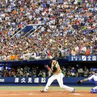 Pacific League All-Star Shohei Otani hits a solo home run in the fifth inning on Saturday. | KYODO