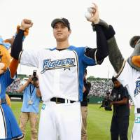 Otani homer helps lift Fighters over Eagles