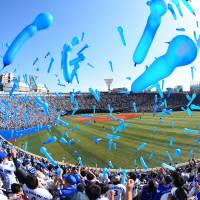 BayStars president Ikeda building brighter future for team
