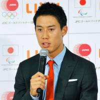 Nishikori targeting gold medal at Summer Olympics