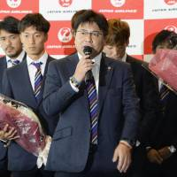 Japan men's soccer squad departs for Rio, aims for Olympic medal
