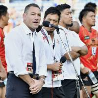 Mark Hammett is leaving the Sunwolves to become an assistant coach with the Highlanders next season. | KYODO