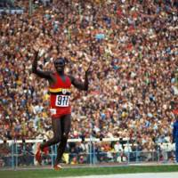 Uganda's haunted Olympic hero