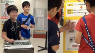 [VIDEO] Mock election at KidZania Tokyo