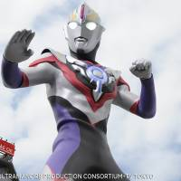 Ultraman: Ultracool at 50