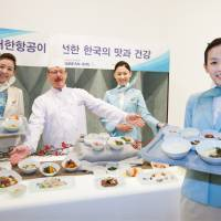 Ethnic food on Korean Air; Garuda named top airline; Delta introduces 'suites'