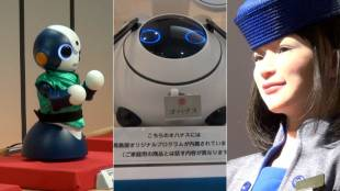 [VIDEO] Life and Robot exhibition at Shinjuku Takashimaya
