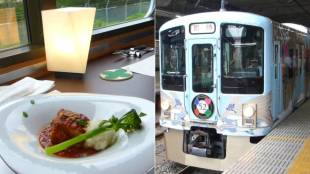 [VIDEO] Seibu's luxury restaurant train, 52 Seats of Happiness