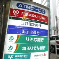Clouds lifting for Japan's banks as negative rates stay put