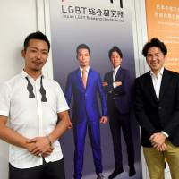 Takahiko Morinaga (left), CEO of Japan LGBT Research Institute, a think tank run by advertising giant Hakuhodo DY Holdings, and Hidenori Tomatsu, the think tank's chief operating officer, pose for a photo at their office in Minato Ward, Tokyo, on Aug. 9. | SATOKO KAWASAKI