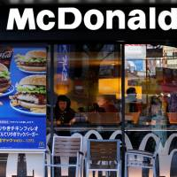 After a rough 2015, McDonald's Japan scored big profits in the first half of this year. | REUTERS