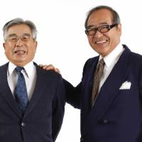 Nihon M&A Center Inc. is helping small-business owners in Japan find successors. | ISTOCK