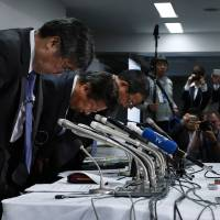 Governance improves at Japan Inc., but scandals show compliance remains a challenge