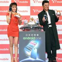 Softbank, KDDI strike back at low-cost smartphone rivals