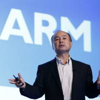 Bank trio arranging ¥1 trillion syndicated loan for SoftBank's acquisition of ARM