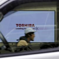 Toshiba returns to black in April-June quarter with ¥79 billion net profit