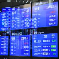 Nomura-Keio fund boosts investment target for domestic startups