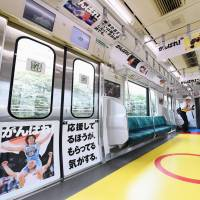 Train featuring Japanese athletes debuts on Yamanote Line
