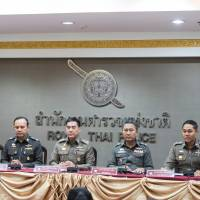 No go area: The Royal Thai Police address concerns about smartphone game 'Pokemon Go' at a weekly press conference. | AFP-JIJI