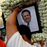 Family of murdered Cambodian government critic Kem Ley flee country