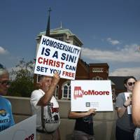 Alabama judicial court weighs ousting chief justice who defied ruling to allow gay marriage