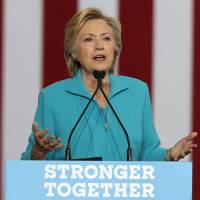 Clinton unveils comprehensive plan to treat mental health woes