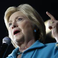 Democratic presidential candidate Hillary Clinton speaks in Commerce, California, in May. The House oversight committee says it has received FBI documents related to the investigation of Hillary Clinton's use of a private email server. A spokeswoman for the committee says the committee is reviewing documents that are labeled classified. | AP
