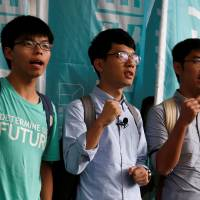 Hong Kong protest leaders avoid prison for 2014 rally